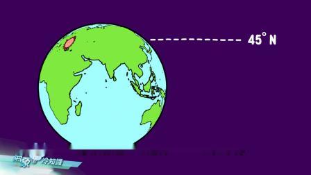 點解飛機唔可以停喺空中,等地球自轉到目的地?