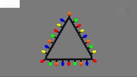 用彩灯学习形状形状儿童学习视频儿童形状歌曲3