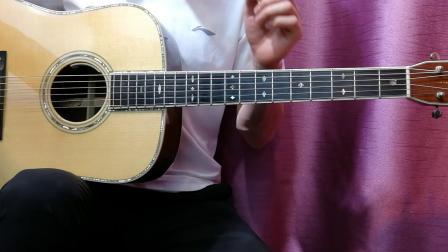 鹏程吉他 音阶综合教学