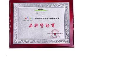 顺丰创意八拼千层生日蛋糕榴莲水果盒子同城配送全国网红彩虹8拼-tmall.com天猫
