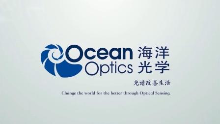 Oceanview教程-辐照度测量(含谱图拼接功能)