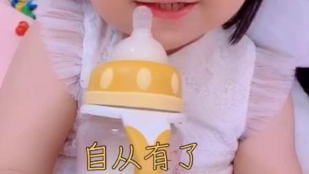 海尔暖暖·水魔方台式免安装净水机,让宝宝爱上喝水