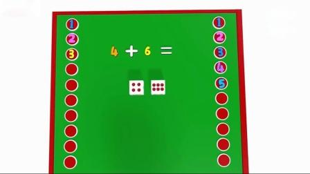 用骰子学习数字游戏数字学习教育和儿童乐趣3(1)