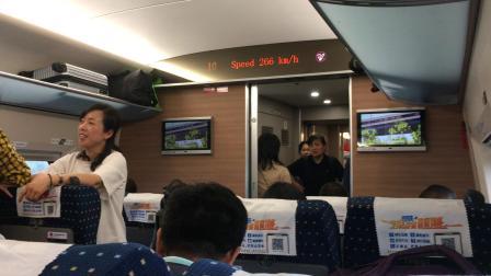 乘坐G1371次列车去凯里南.14-2 (沪昆高铁运转 新晃西-凯里南区间)
