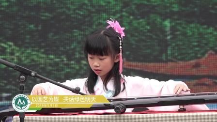 2019武汉家庭园艺展圆满闭幕