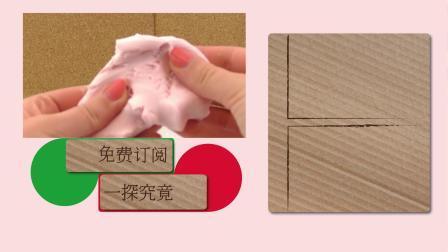 手工制作DIY 自制马卡龙色粘土 梦幻粉色水果 果味 果冻彩泥 超级柔软橡皮泥