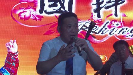 京剧巜智取威虎山》选段演唱 陈建国摄像杨茗策2019.5.27.