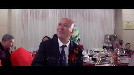 袁镇鹏先生 何晓童小姐 婚礼MV