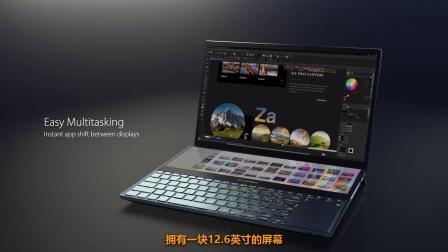 比惠普的规格更高!华硕在Computex上展示了其ZenBook双屏笔记本