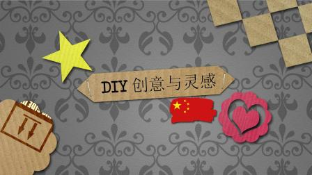 DIY 手工 制作 创意 彩色 彩片 生日 纸花 礼炮 炫酷 自制 撒花 亮片 废物 利用 旧物 改造 展示