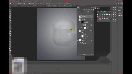 PS教程:炫酷玻璃器皿特效字制作