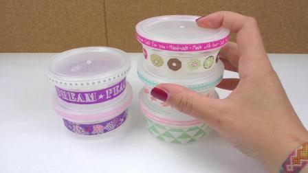 DIY 手工 制作 废物 利用 旧物 改造 塑料 罐子 收纳盒 装饰 点缀 盒子 自制 趣味 生活 展示