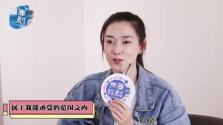 《罪恶消亡史》刘楚玄自曝某宝购物清单,女演员购物车竟装满猫粮