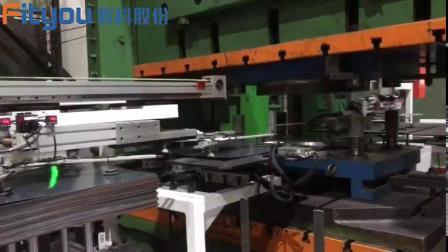 电机定子冲压机械手/定子自动冲压设备/电机转子自动冲压机械手