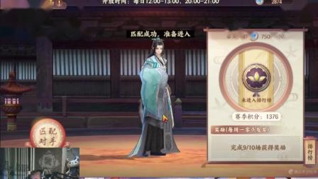 云梦四十歌:斗妖已经进入双拉节奏