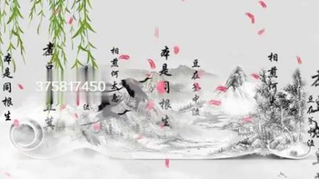 歌曲七步诗成品led视频素材视频素材led背景视频