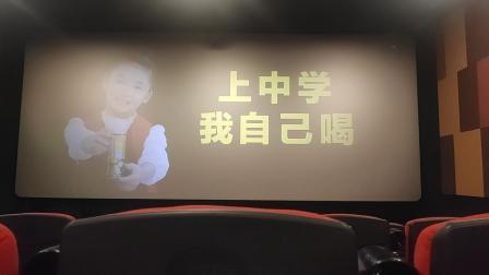 明星时代影城(武汉华林广场店)