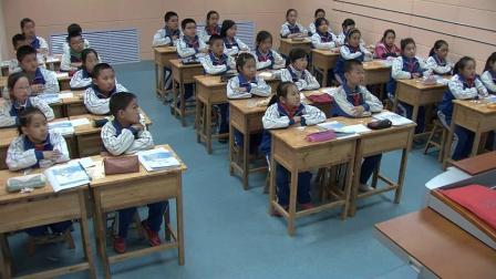 北师大小学数学四下《2.2三角形分类》任丽萍市一等奖优质课