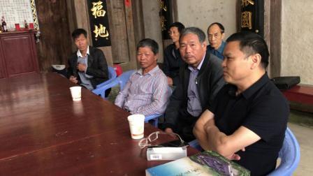 2019年5月28日,永泰县大洋镇大展村洋尾寨接受永泰县村包办主任与大洋镇相关领导指导修复保护寨堡工作座谈会。