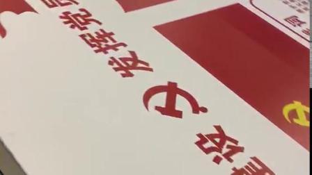 南京上优泽 uv喷绘机 Uv打印机厂家22