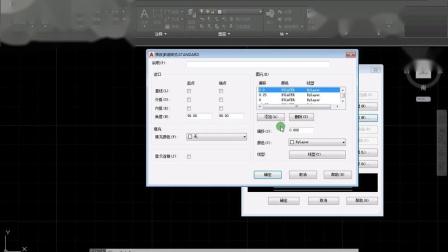 CAD教程课时44 04.02 多线-02绘制02.mp4