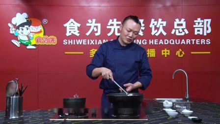 扒饭黑胡椒酱怎么做?