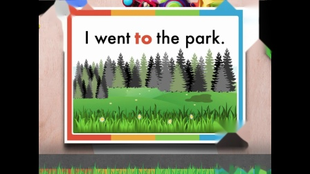 SIGHT WORDS - TO