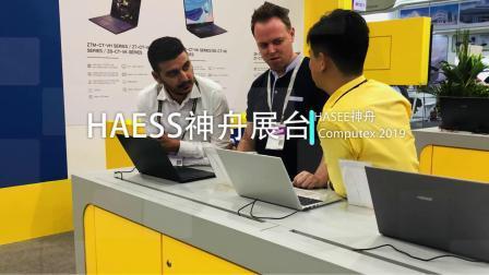 Computex 2019 HASEE 神舟电脑展台快速一览