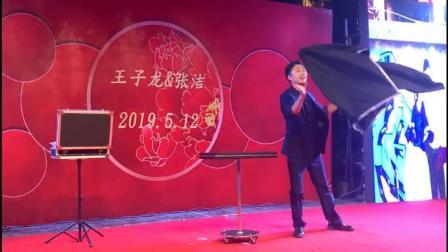 徐州魔术师(胡杰)音响消失魔术