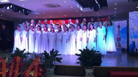 合唱(红霞之歌)演唱:红霞合唱团