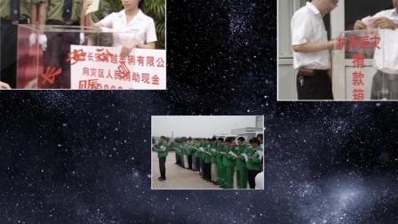 长安跨越,品牌之道(2)