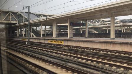 乘坐G1371次列车去凯里南.4 (沪昆高铁运转 衢州-上饶区间)