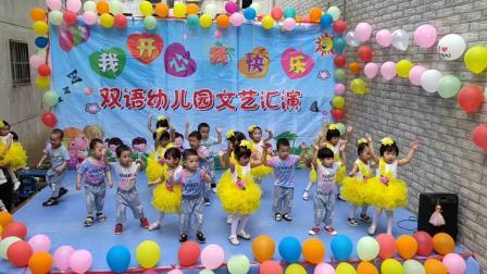 江西省南城县双语幼儿园六一文艺汇演。为梦想时刻准备着。