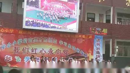 刘集镇小四年级奔跑吧舞蹈视频