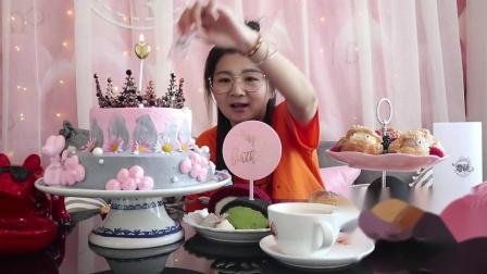 生日VLOG之一次吃掉三个生日蛋糕!独家定制蛋糕、桃花运蛋糕和双子座蛋糕!