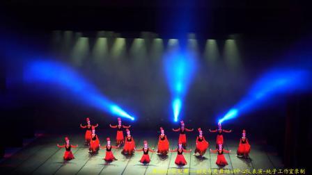 08.舞蹈:欢歌起舞--韶关市灵舞艺术培训中心队表演