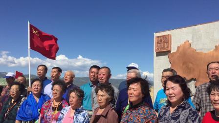 新疆生产建设兵团之185团~中哈边境高唱国歌