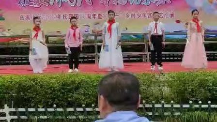 中国·岳溪小学五年级二班六一文艺汇演实况优秀少先队大队部主持谭一举·制作:王本海