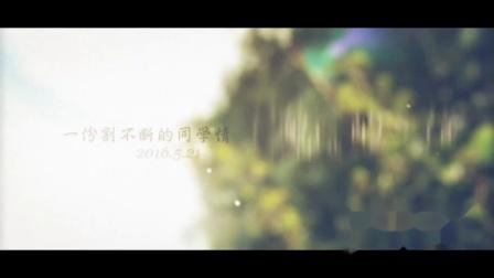 650温馨风吹麦浪电子相册同学聚会视频片头ae模板婚礼视频 宣传片 年会