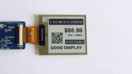 1.54寸黑白双色电子纸柔性电子纸显示屏 GDEW0154I9F