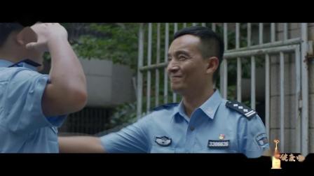 第六届中国医影节作品展播:浙江省第四《遇见陌生人》