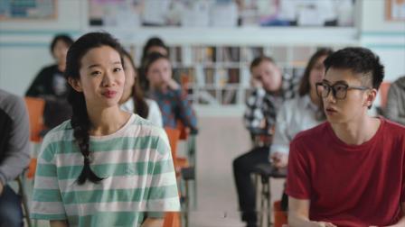 托福®留学剧场第三话:课堂的迷局
