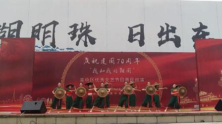 舞蹈《碧螺春的传说》东山《舞之韵舞蹈队》上传《英子》