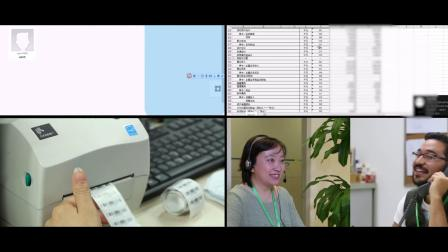 UiPath视频:RPA如何赋能施耐德财务共享中心?