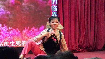 沪剧 (回望)片段站在生死临界点 由陈杨华(紫桐)演出