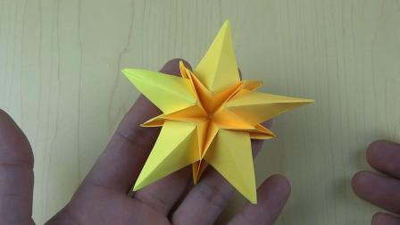 折纸新创意像星星一样的五角星 折纸教学 儿童折纸
