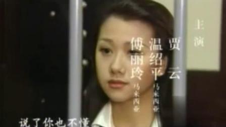 火蝴蝶1999片头曲