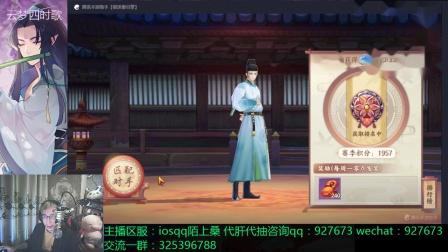 云梦四十歌:筝儿反手队斗妖2000分
