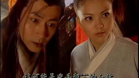 快嘴李翠莲2000  16