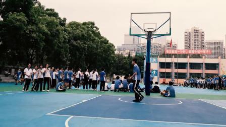趣味运动会之蓝球赛20190529  深圳南山外国语学校高新中学